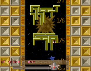 Quarth Arcade 31