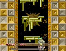 Quarth Arcade 32