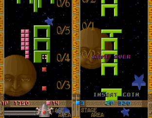 Quarth Arcade 42