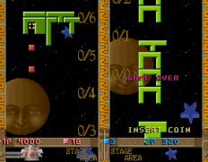 Quarth Arcade 43