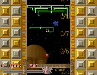 Quarth Arcade 64