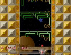 Quarth Arcade 65