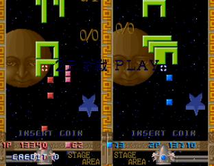Quarth Arcade 67