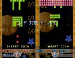 Quarth Arcade 68