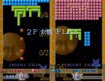 Quarth Arcade 69