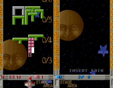 Quarth Arcade 78