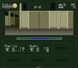 Shin Megami Tensei If SNES 008