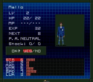 Shin Megami Tensei If SNES 012