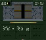 Shin Megami Tensei If SNES 029