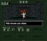 Shin Megami Tensei If SNES 037