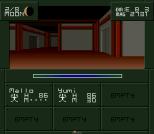 Shin Megami Tensei If SNES 061