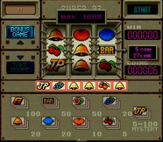 Shin Megami Tensei If SNES 065