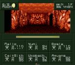 Shin Megami Tensei If SNES 091