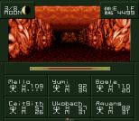 Shin Megami Tensei If SNES 094