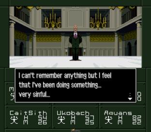 Shin Megami Tensei If SNES 097