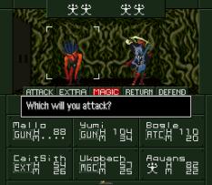 Shin Megami Tensei If SNES 098