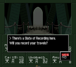 Shin Megami Tensei If SNES 100