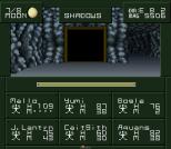 Shin Megami Tensei If SNES 112