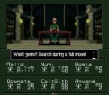 Shin Megami Tensei If SNES 116
