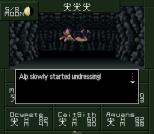 Shin Megami Tensei If SNES 117