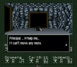 Shin Megami Tensei If SNES 123