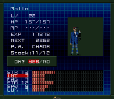 Shin Megami Tensei If SNES 132