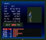 Shin Megami Tensei If SNES 146