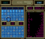 Shin Megami Tensei If SNES 148