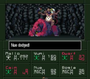 Shin Megami Tensei If SNES 155