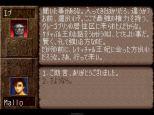 Ultima Underworld PS1 037