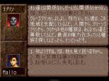 Ultima Underworld PS1 041