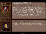 Ultima Underworld PS1 046