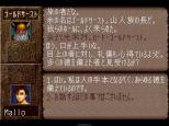 Ultima Underworld PS1 091
