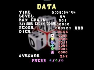 Devil Dice PS1 056