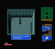 Metal Gear 2 - Solid Snake MSX 044