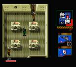 Metal Gear 2 - Solid Snake MSX 058