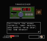 Metal Gear MSX 003