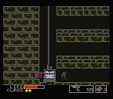 Metal Gear MSX 120