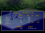 Persona PS1 041
