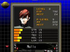 Persona PS1 054