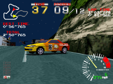 Ridge Racer PS1 32