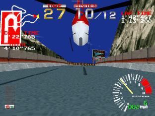 Ridge Racer PS1 64
