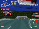 Ridge Racer PS1 83