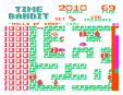 Time Bandit Dragon 32 89