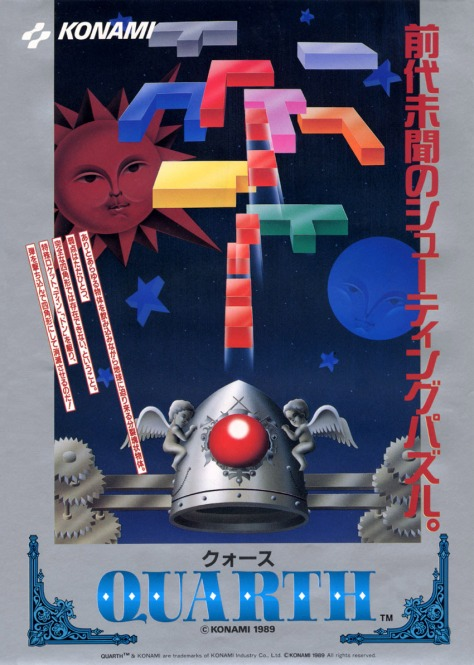 Quarth-Arcade-Flyer